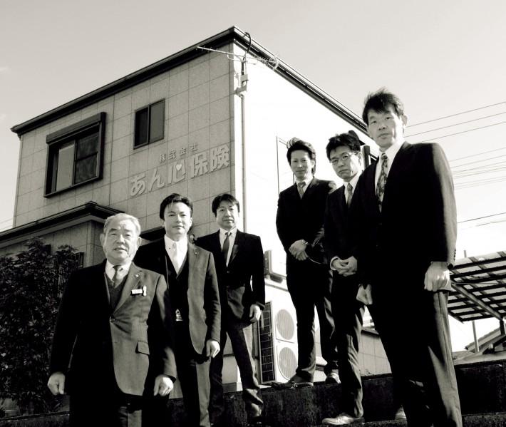 あん心保険05