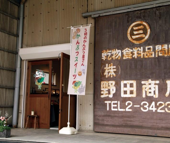 野田商店外観